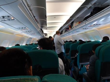 Inside a plane ...