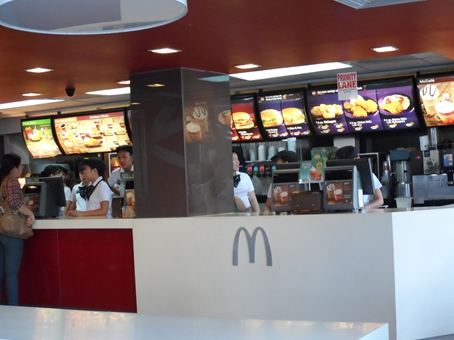 McDonald's BQ branch