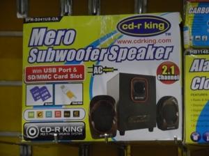 Subwoofer Speaker MERO_Edited