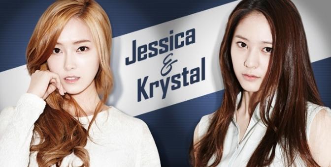 TV Review: Jessica & Krystal (Channel M)