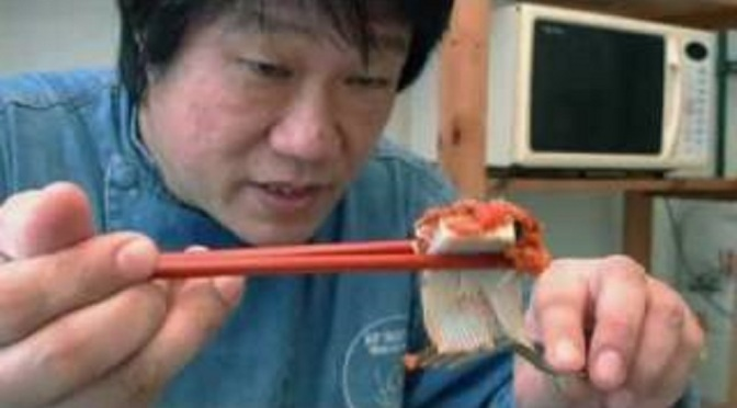 Food & How To: Sambal Stingray (Singaporean)