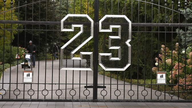 My Home: Michael Jordan's Highland Park Mansion (Chicago)