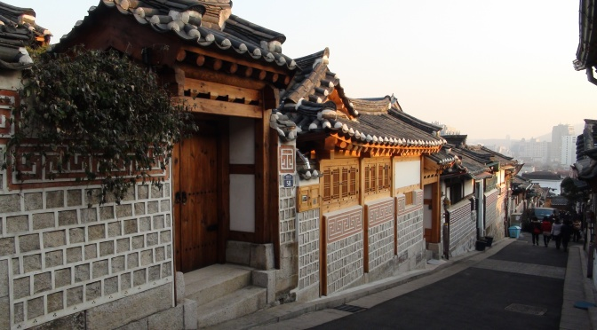 My Home: Korean Interior Design (HanOk)