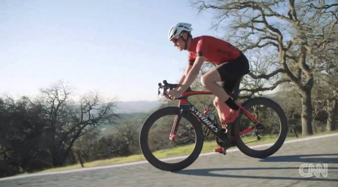 Gadget Review: FUCI Concept Bike