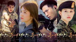 0816 descendants-of-the-sun2-800x450