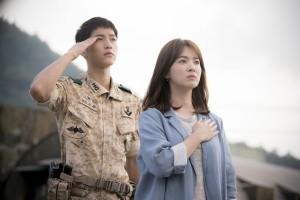 Song Joong Ki (L) and Song Hye Gyo (R)