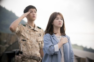 Song Joong Ki (L) and Song Hye Gyo (R)
