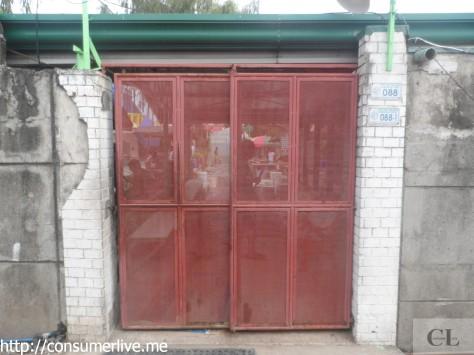 16 entrance gate