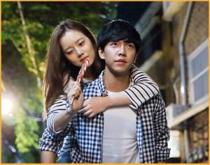 Moon Chae-won and Lee Seung-gi