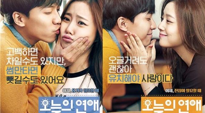 Movie Review: Love Forecast (2015, Korean)