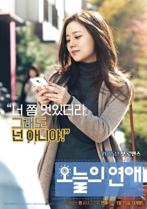 todays-love-moon-chae-won
