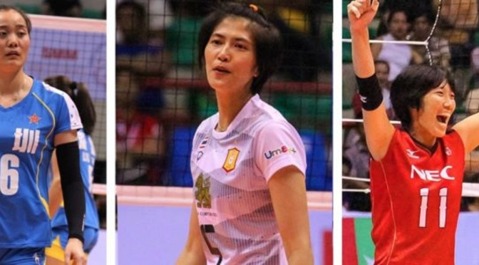 2016 Volleyball Asian Women's Club: Finals Prediction