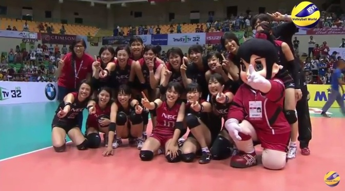 2016 Volleyball Asian Women's Club: Japan Wins the Tourney
