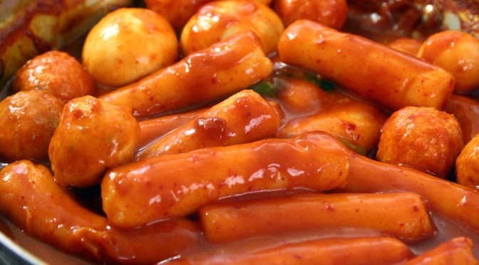 Food & How To: Spicy Rice Cake (Korean Ddeokbokki: 떡볶이)